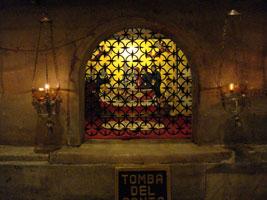 престол, под которым покоятся мощи свтого Николая